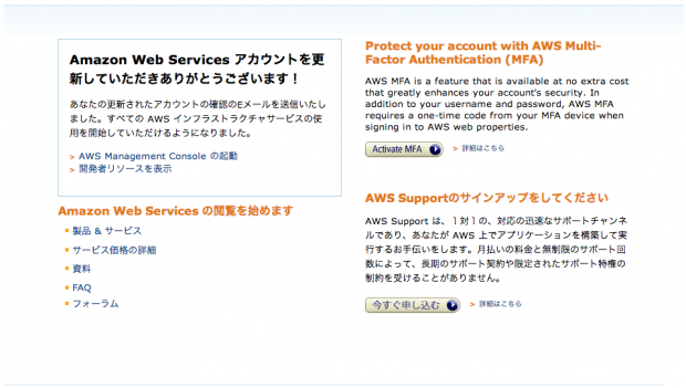 aws-account09