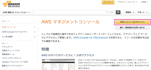 aws-account10